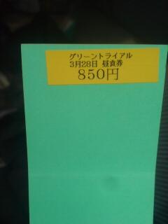 20100328085119.jpg